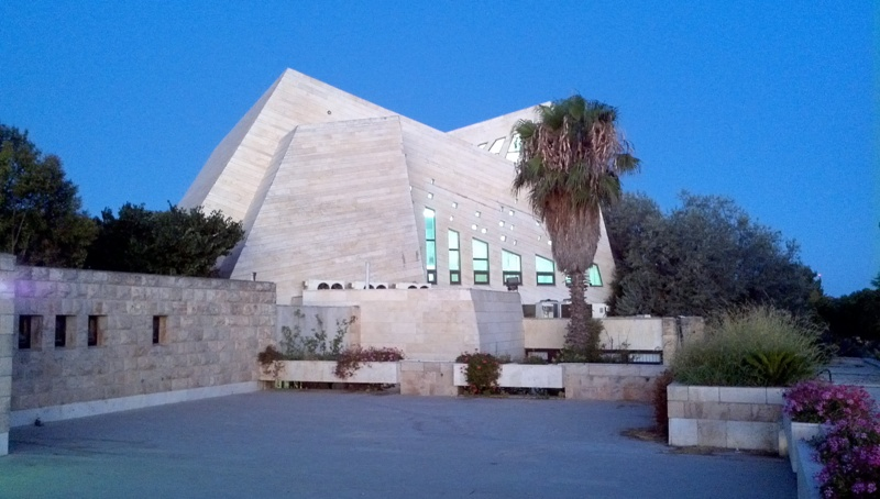 pix-Yeshiva at Dawn