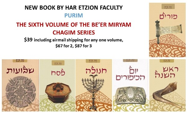 6beer miryam english website3