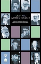 Torah and Western Thought218