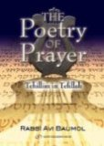 poetry of prayer-web