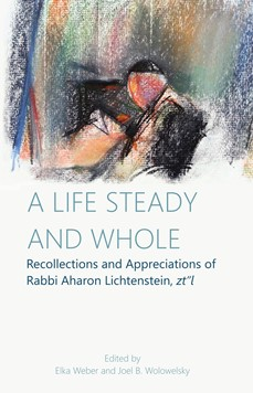 a life steady and whole RAL front22x356
