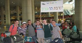 welcome to yeshiva 2012-web